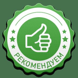 DELFIN PRO - Автономная канализация для дома и дачи