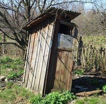 Септик туалет